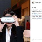 Etihad Rail VR