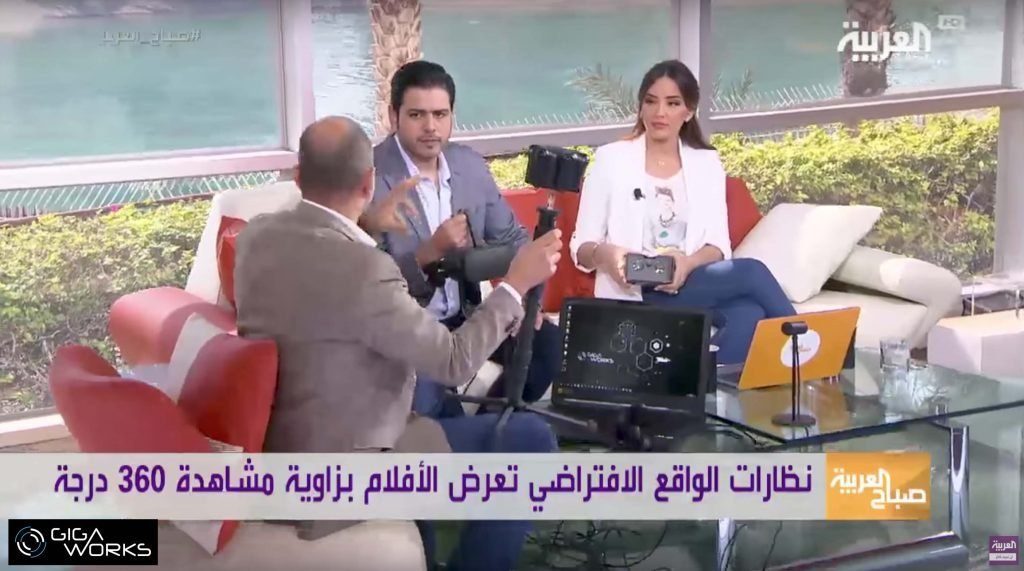 Al Arabiya Morning Show with VR Filmmaker